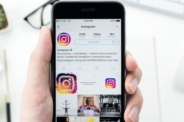 Instagram mejora sus búsquedas mediante palabras clave