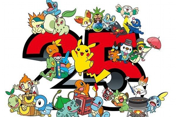 Pokemon Company celebra 25 años (+video)